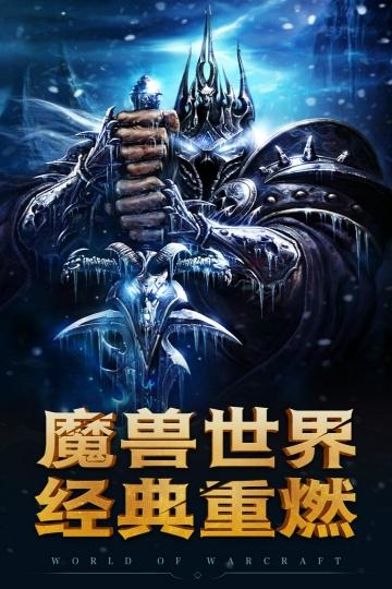 荣耀之剑 九游版-截图