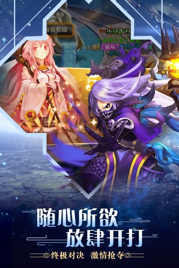 合金幻想 九游版-截图