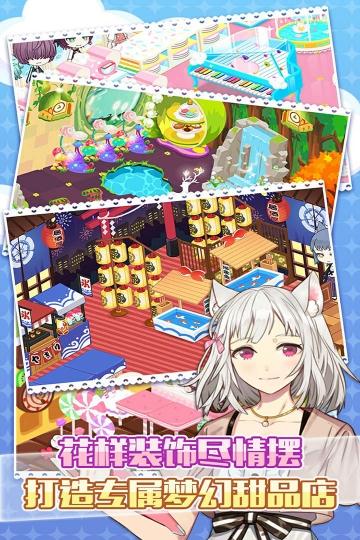 萌猫物语 九游版-截图