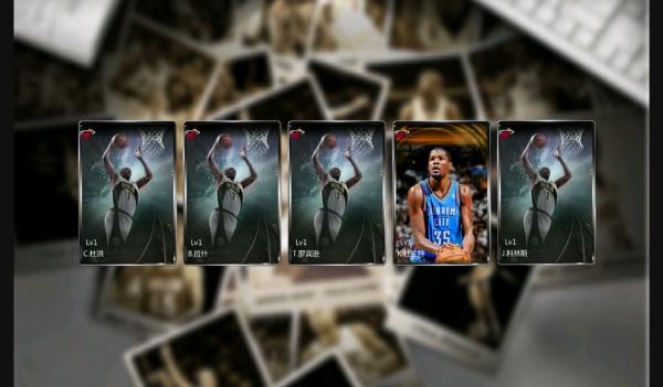 NBA梦之队 小米版-截图