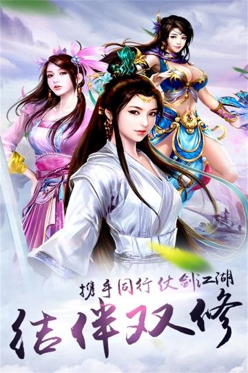炫龙记 九游版-截图