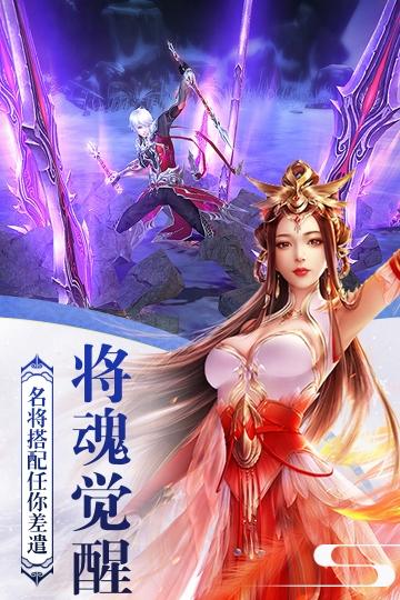 屠龙志 九游版-截图