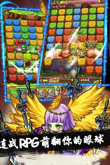 魔域迷宫 九游版-截图