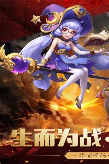 炎龙骑士团-PK版-截图
