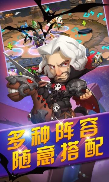 疯神之战:骑士传说星耀版-截图