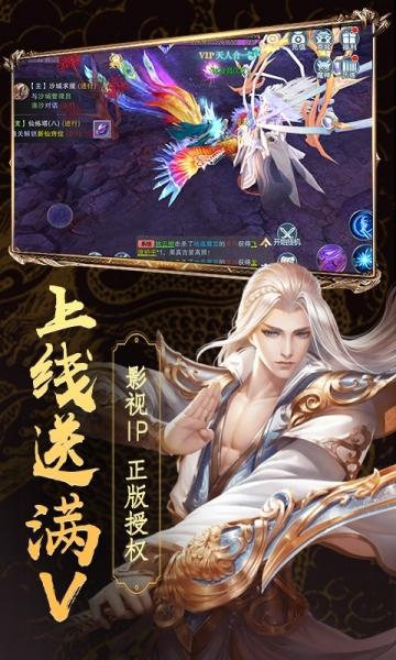 兰陵王-0元购-截图