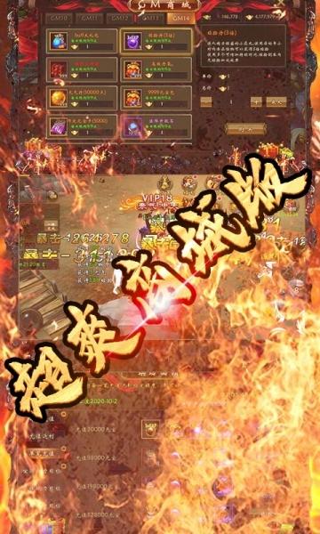 青龙偃月刀(送GM4)-截图