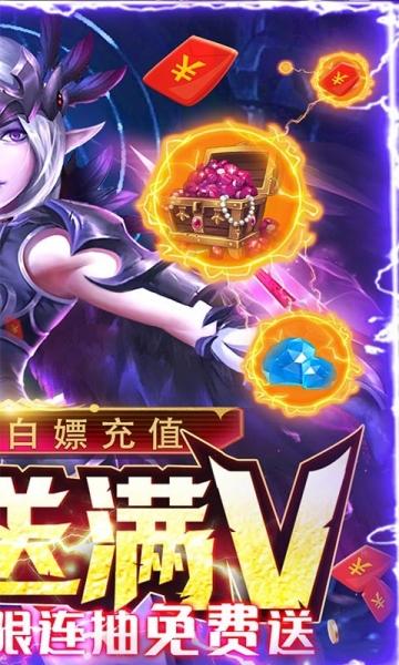 女神竞技场(送万元抽卡)-截图