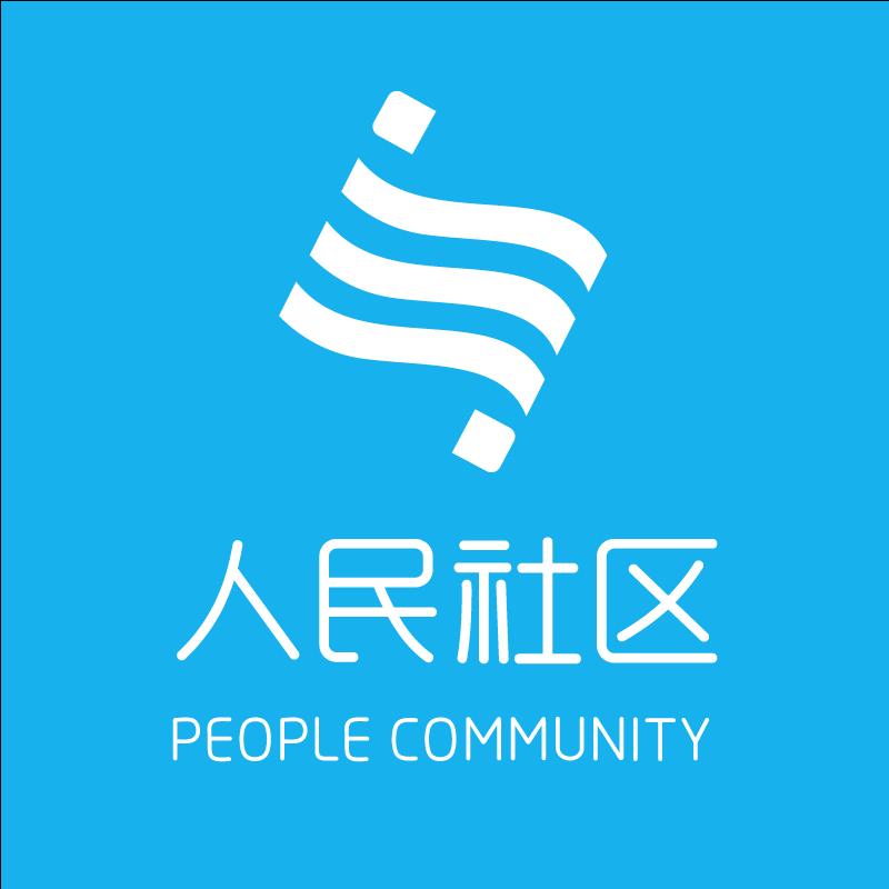 人民社区Lite