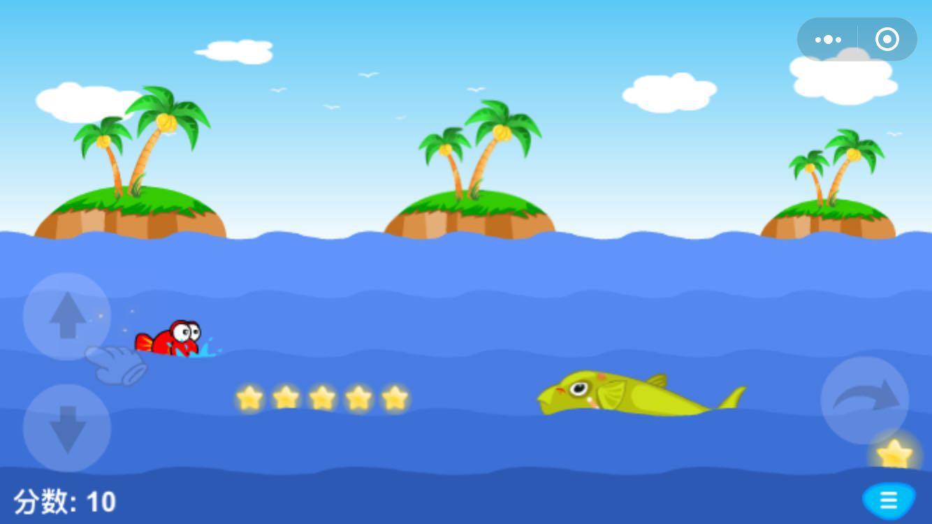 玩会鱼吃鱼
