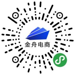 金舟电商(演示站)