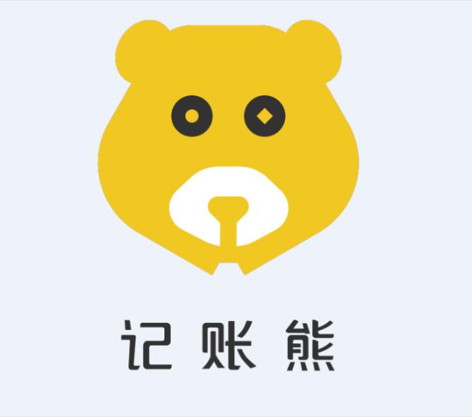 记账熊微电商系统