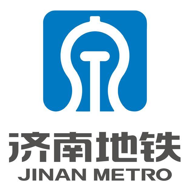 济南地铁出行