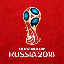 2018年世界杯赛程