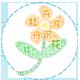 牡丹识花卉