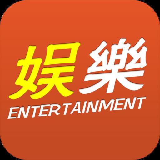 娱乐行业信息发布平台
