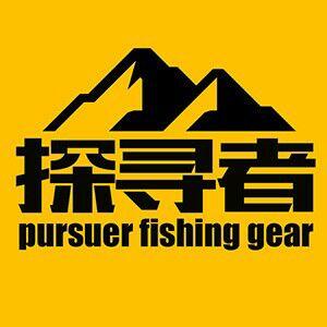 探寻者户外渔具