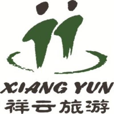 山西三晋祥云旅游文化有限公司
