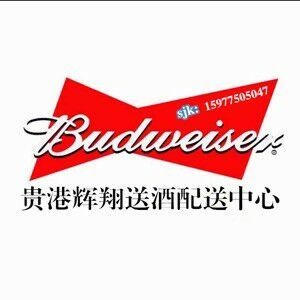 辉翔酒水配送中心