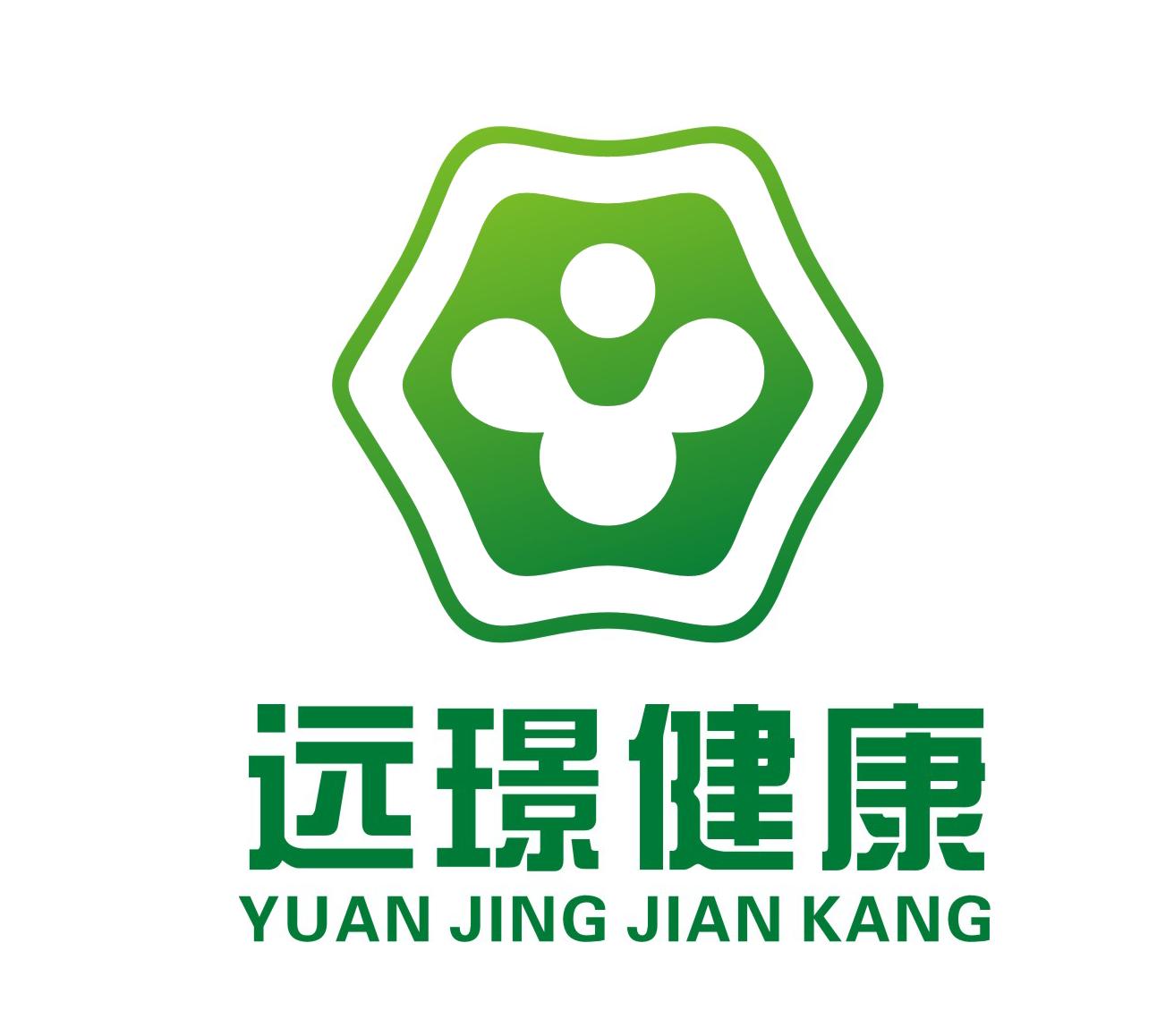 远璟桂一康健康商城