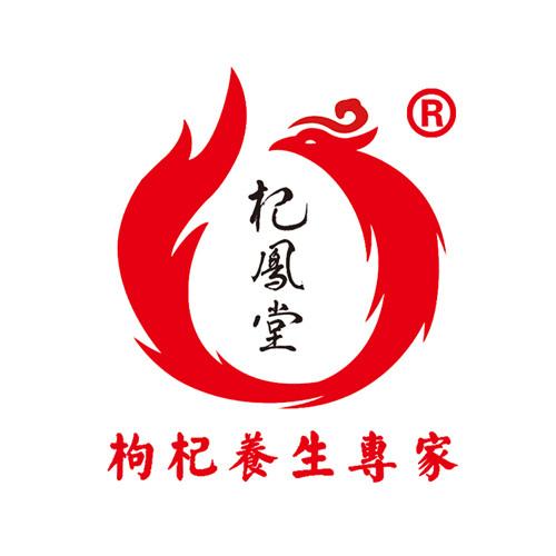 杞凤堂枸杞生态家旗舰2店