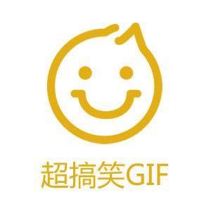 超搞笑 GIF