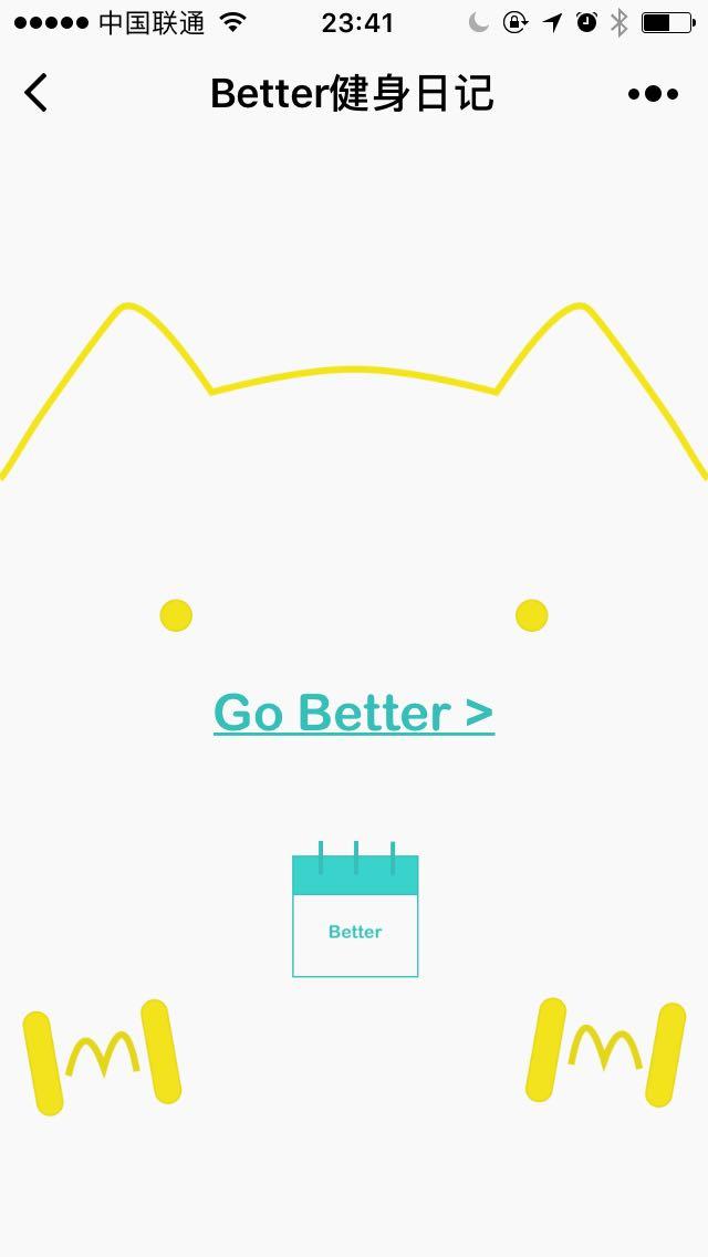 Better健身日记