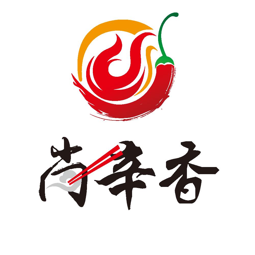 尚辛香特色美食