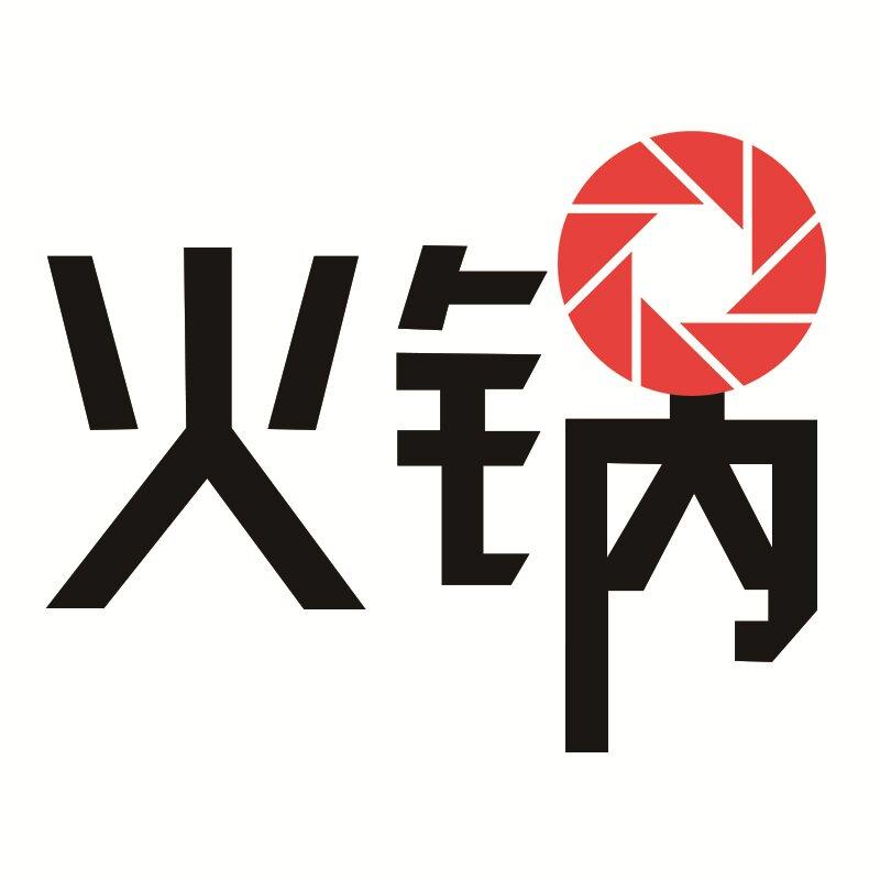 重庆火锅美食地图