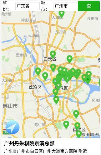 琴棋书画教学地图