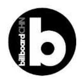 BillBoard鍏憡鐗岄煶涔�