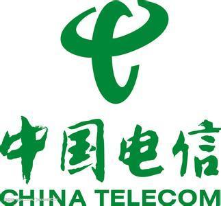 广东电信营业厅