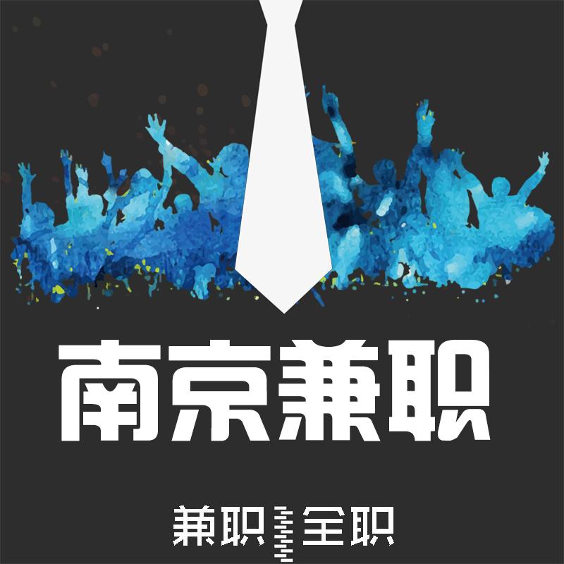南京兼职Go