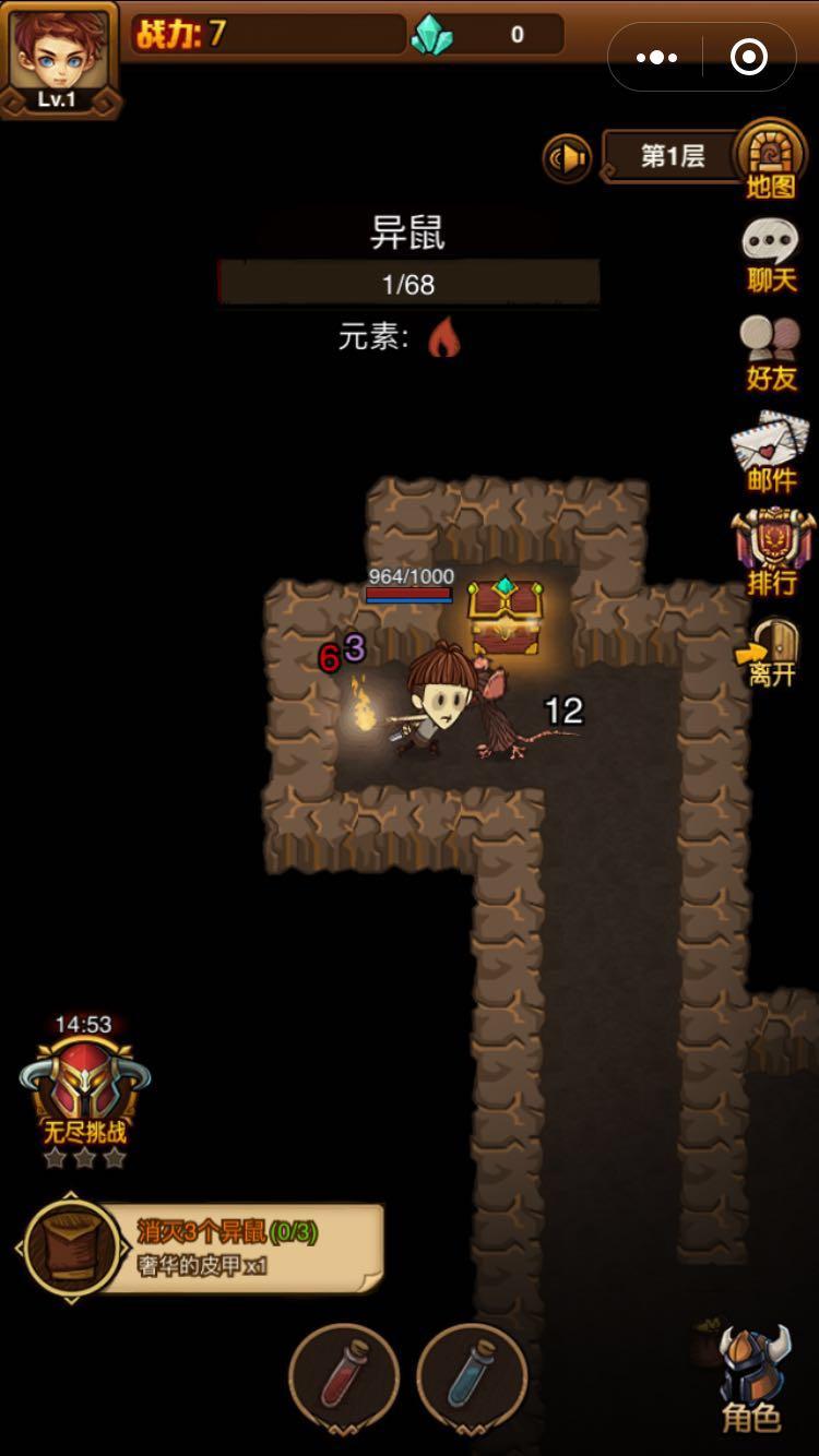 贪婪洞窟H5