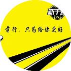 新干线汽车服务连锁机构