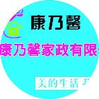 深圳市康乃馨家政有限公司