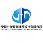 七城国际高端设计机构