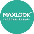韩国MAXLOOK美瞳
