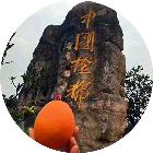 重庆奉节土特产