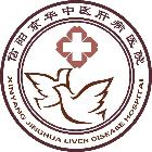 信阳京华中医甘康医院