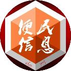 沈阳便民信息平台