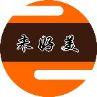 重庆未好美餐饮管理有限公司