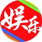 娱乐报刊App
