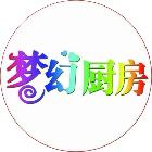 梦幻厨房火锅聚会餐厅