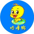 咕噜鸭婴幼儿游泳馆沧州孔雀城店