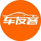 宁波车友客认证二手车