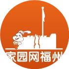 家园网福州客户体验中心
