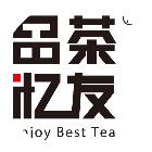 品茶忆友微主页