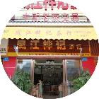 凤江桦记中期普洱茶交易