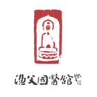 湖南渔父国医馆